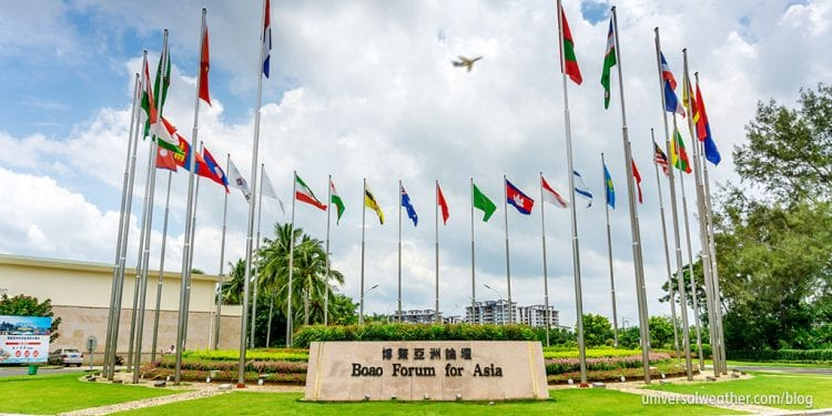 Operating to the BOAO Forum for Asia 2019