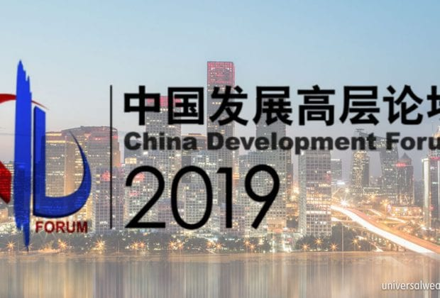 Operating to Beijing During 2019 China Development Forum