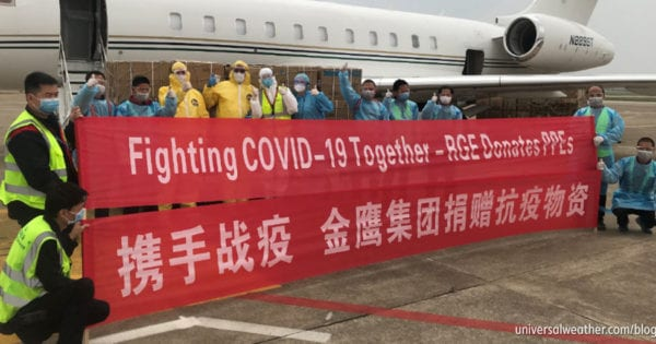 STILL FLYING: 1ST EVER CARGO FLIGHT OUT OF NANCHANG, CHINA ONBOARD A PRIVATE JET